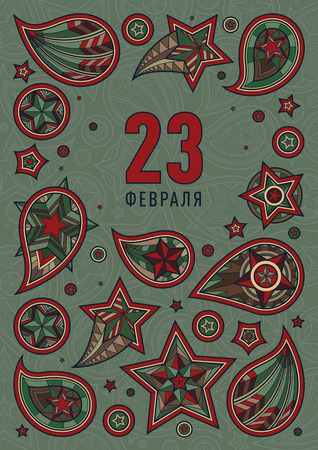 defenders: 23 February greeting postcard with hand drawn colored stars and paisley swirls on green background with ornament. Day of defenders of fatherland. Patriotic holiday in Russia.