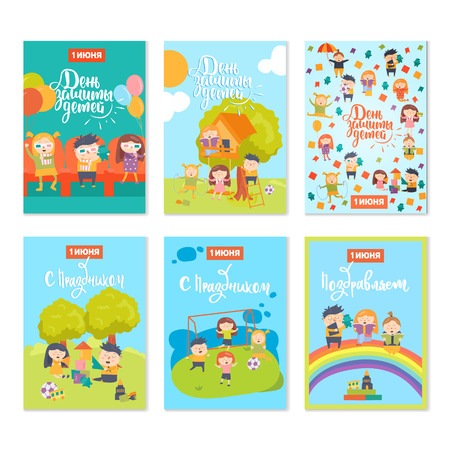 Happy children's day background and gift cards collection. Vector illustration of Universal Children day poster. Greeting card. Flat. Happy children's day colorful postcards set. Design concept Stock Illustratie