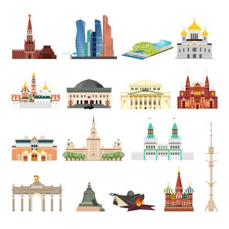 Sights of Moscow vector illustration set. Moscow architecture historical famous beautifull objects. Elements for design concept. Moscow legendar sightseens for foreighn guests. Illustration for design Vetores
