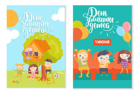Happy children day background and gift cards collection. Vector illustration of Universal Children day poster. Greeting card. Flat. Happy children's day colorful postcards set. Design concept Ilustracja