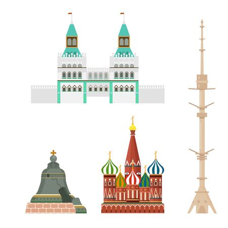 Sights of Moscow vector illustration set. Moscow architecture historical famous beautifull objects. Elements for design concept. Moscow legendar sightseens for foreighn guests. Illustration for design