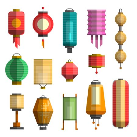 Modern colorful flat vector illustration with different china lanterns. China holiday, festival paper lantern. Elements for your design, web, posters, banners, postcards, advertising.