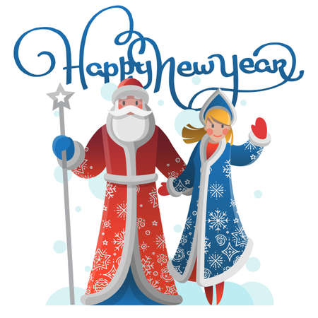 New Year greeting card with Father Frost and Snow Maiden