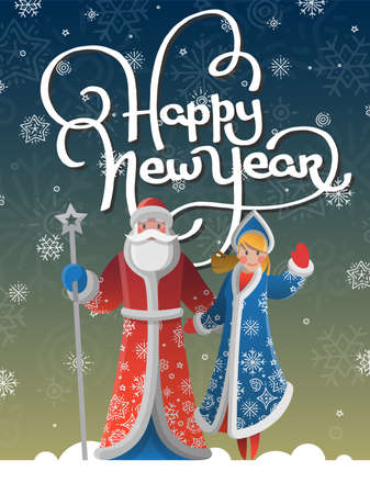 New Year russian postcard with cartoon Father Frost, Snow Maiden Illusztráció