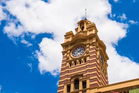 melbourne australia: Flinders Street Station, Melbourne, Australia Editorial