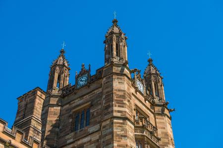 quadrant: Historic Quadrant Building at Sydney University, Australia.