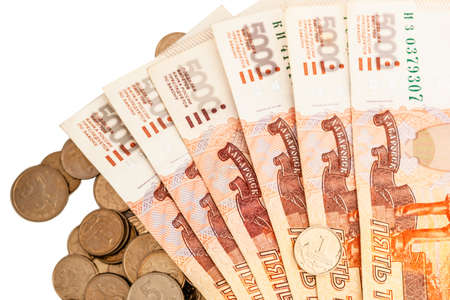 Russian money coins and banknotes, rubles and pennies 2020 Stock Photo