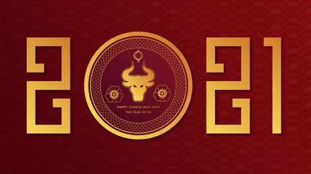 Happy chinese new year 2021. Ox Zodiac sign with gold paper cut art. Background for greeting card or flyers or poster. Illustration