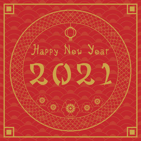 Happy chinese new year 2021. Ox Zodiac sign. Background for greeting card or flyers or poster.