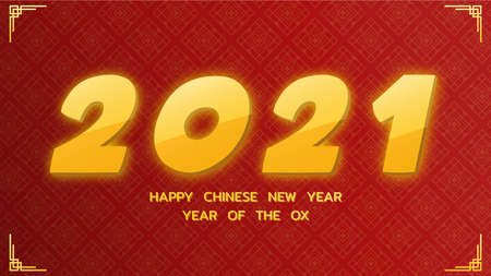 Happy Chinese new year 2021. The element for greeting cards or flyers or posters.