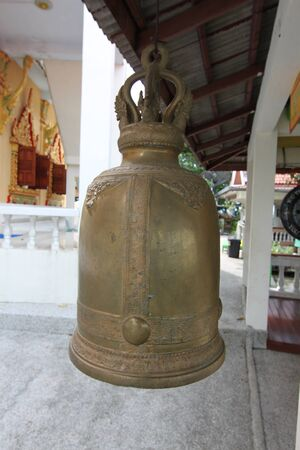 Buddhist bell on the island of Koh Samui, Thailand, Southeast Asia