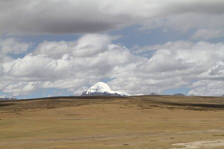 the foothills of Tibet Stock Photo