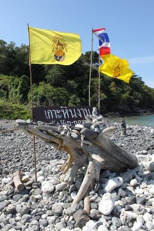 Koh Lipe island of the archipelago, Andaman Sea, Thailand 版權商用圖片