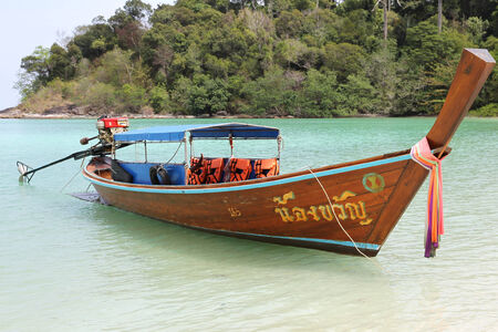 shallop: Traditional Thai boat to travel by sea and fishing Editorial