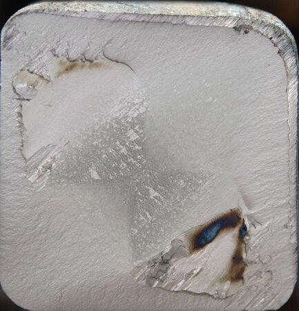 절단 된 금속 빈 사각형의 구조가 잘게 썬다. 스톡 콘텐츠 - 35305296