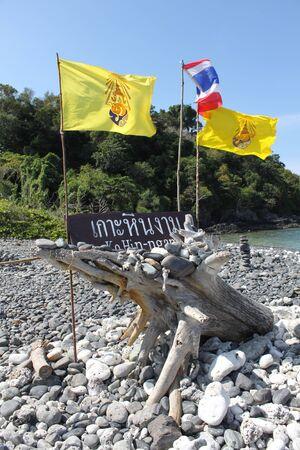 deserted: Flags on a deserted Thai island of Koh Hin