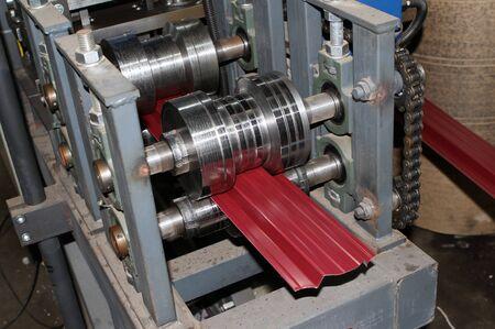 éléments du laminoir, la métallurgie, l'industrie