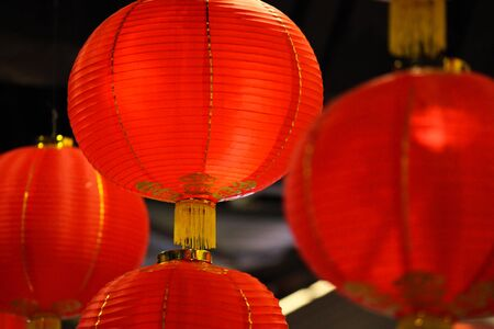 Bright red traditional Chinese lanterns, Thailand, South East Asia Stock Photo