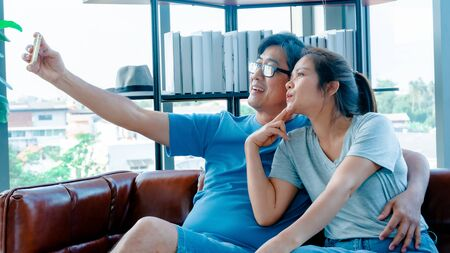 Old man and woman selfie Stockfoto