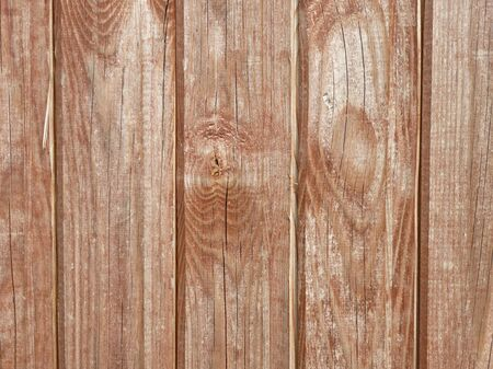 carpeting: wooden panels Stock Photo