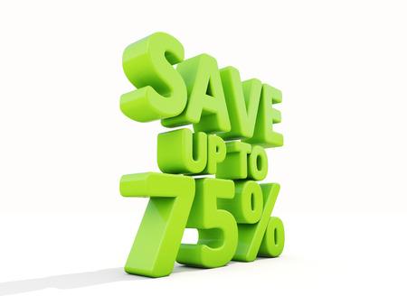 merchandize: Save up