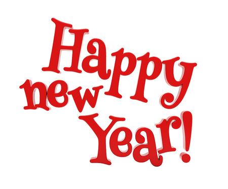 白い背景に新年あけましておめでとうございます 3d テキスト