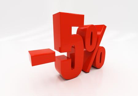 half cent: 5 percent off. Discount 5. 3D illustration