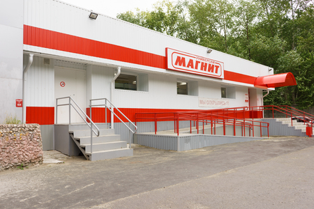country store: RUSSIA, YEKAERINBURG - JULY 15, 2016: The building of retail store Magnit, largest russian retailer