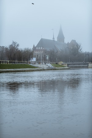Cathedral of Koenigsberg on the Kneiphof Island, Gothic 14th Century. Symbol of the City of Kaliningrad, Koenigsberg before 1946, Russia
