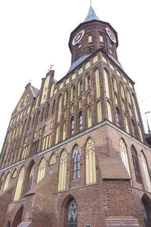 Closeup Cathedral of Koenigsberg on the Kneiphof Island, Kaliningrad, It Is The Most Significant Preserved Building of the Former City of Königsberg, Which Was Largely Destroyed in World War II Stock fotó