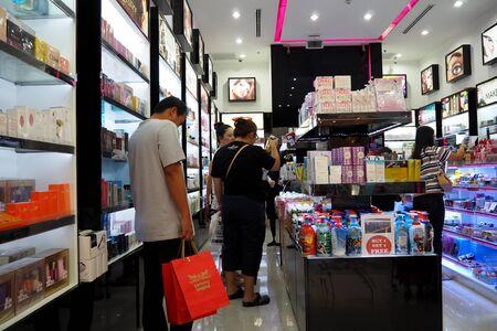 beauty shop: beauty shop for shopping girl