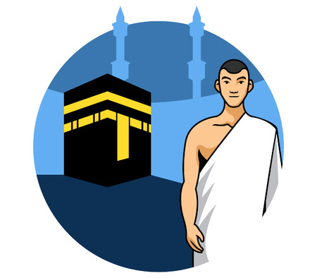 Vector illustration of a man in front of Kaaba Illustration