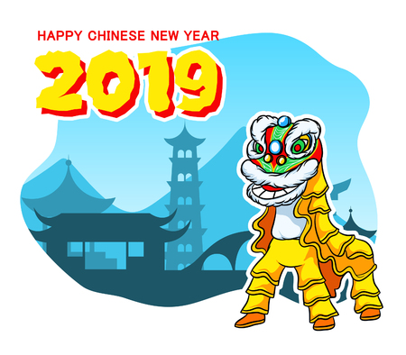 Lion dancer give Chinese new year greetings in front of traditional building facade. Illustration