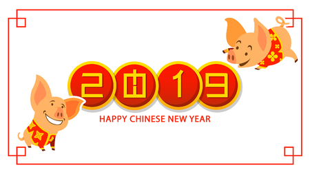 Greetings card design for 2019 Chinese new year. Year of the pig.