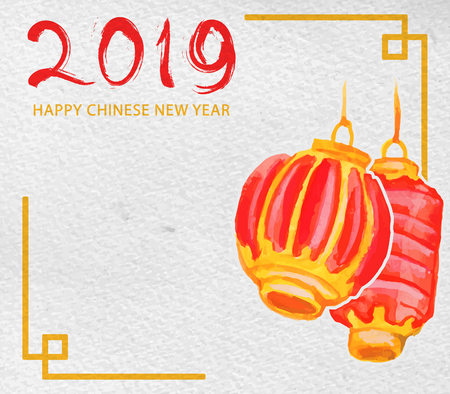 Watercolor painting of lantern for 2019 Chinese new year. Year of the pig. Иллюстрация