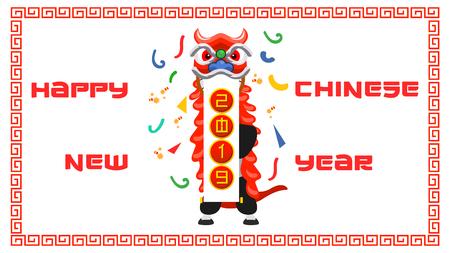 Diseño de tarjetas de felicitación para el año nuevo chino 2019. El bailarín del león trae el desplazamiento de texto de 2019.