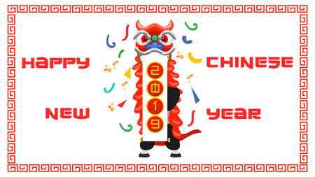 Greetings card design for 2019 Chinese new year. Lion dancer bring 2019 text scroll.