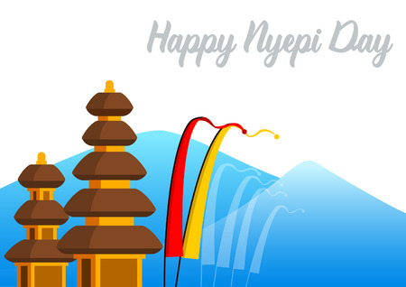 Nyepi is a Balinese Day of Silence that is commemorated every new year according to the Balinese calendar. Illustration