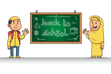 Back to school illustration theme for moslem kids. Greeting text on chalk board using arabic look font.
