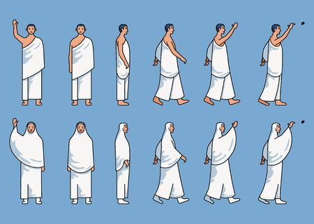 Sets of simple line art character of hajj pilgrim. Suitable for info graphic about hajj theme. Иллюстрация
