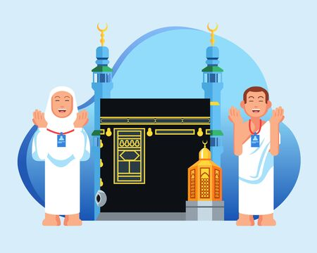 Cute couple  muslim pilgrims in front of  Kaaba and maqam Ibrahim. Suitable for info graphic. Иллюстрация
