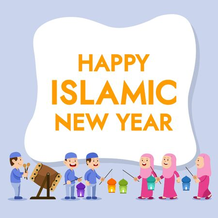 Moslem kids character give islamic new year greetings vector illustration.  イラスト・ベクター素材