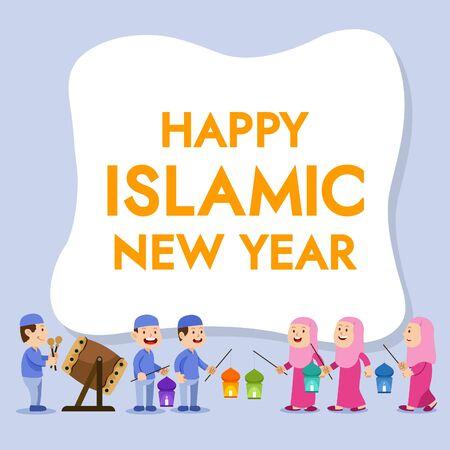 Moslem kids character give islamic new year greetings vector illustration. Ilustração
