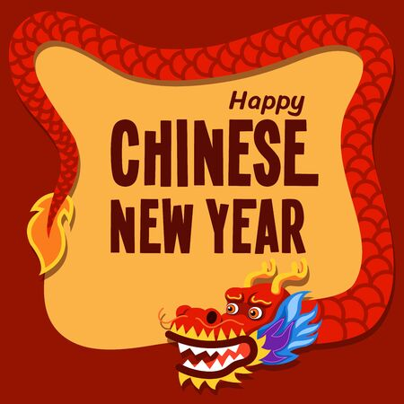 Circling red dragon shaped square illustration. Suitable for chinese new year greeting card. 일러스트
