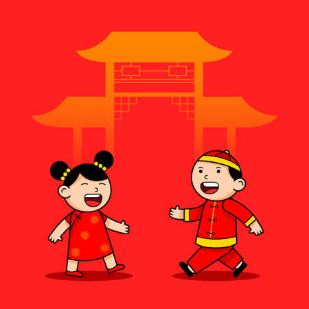 Cute cartoon character of chinese kids in front of gate.