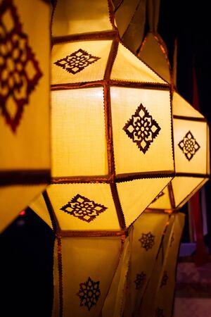 lanna: Lanna Lantern