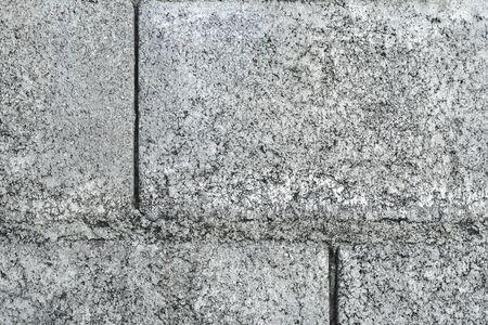 prefab: Texture of white prefab concrete wall