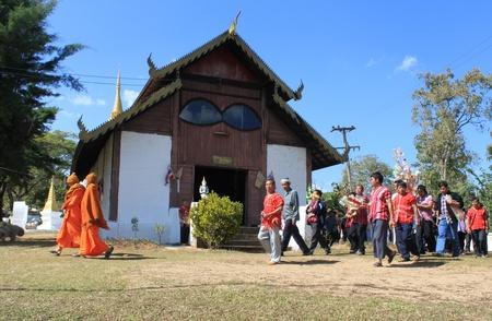 Wat Chan in Chiang Mai , Thailand