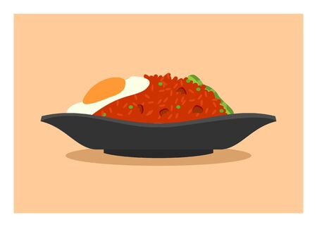 Fried rice. Simple flat illustration.