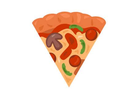 Pizza slice. Simple flat illustration. Illustration